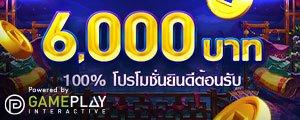 W88 Thailand